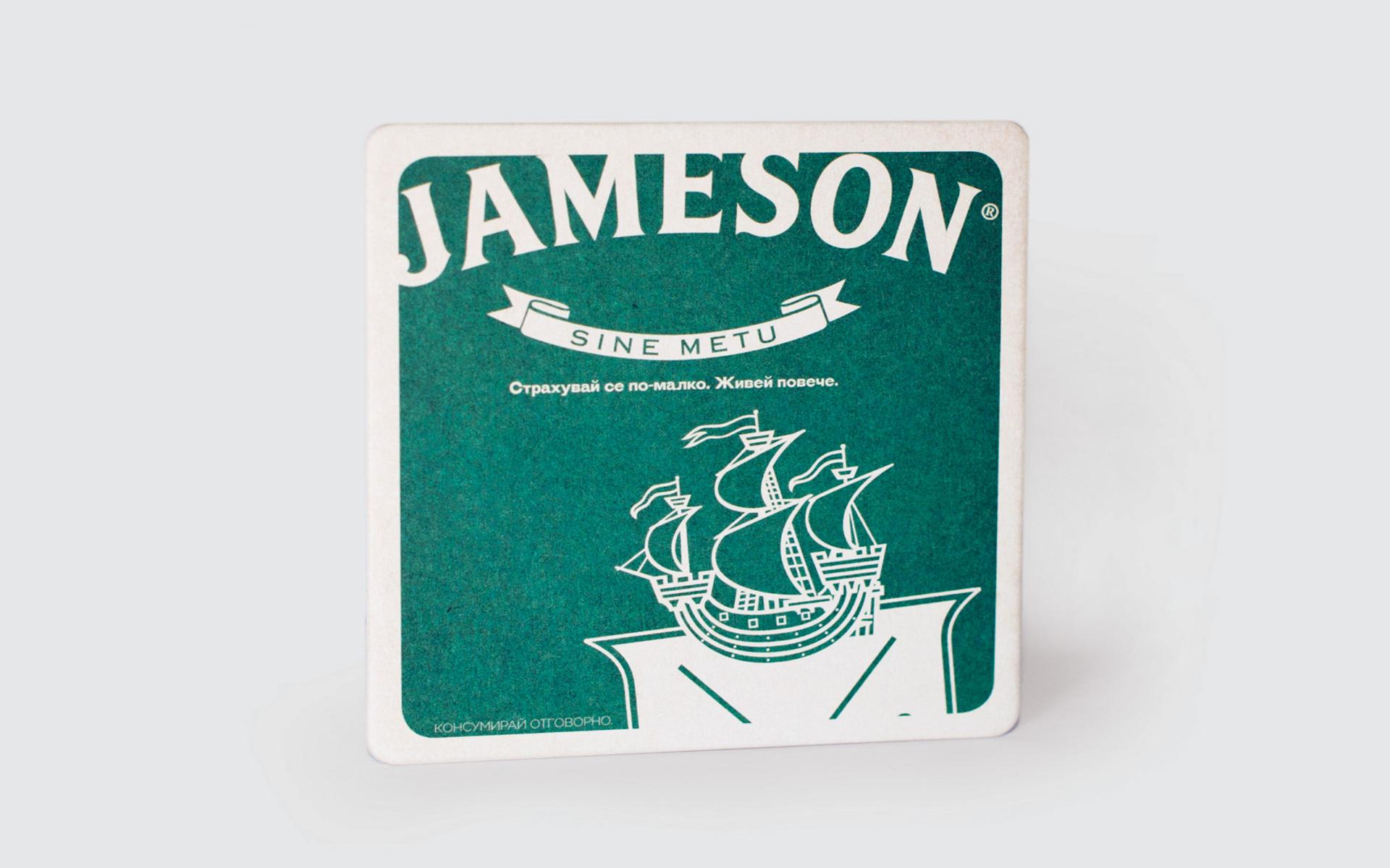 Подложка за чаша JAMESON
